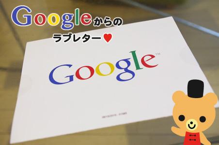GoogleアドセンスPINコード