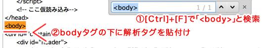bodyを検索