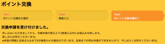 スクリーンショット(2013-03-24 8.45.12 AM)