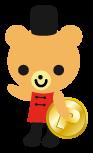 コインとクマ