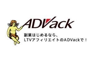 ADVack