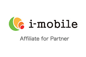 i-mobileアフィリエイト