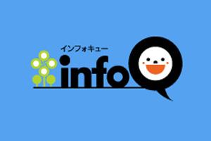 infoQ