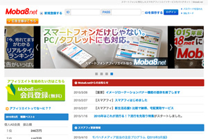 Moba8.net